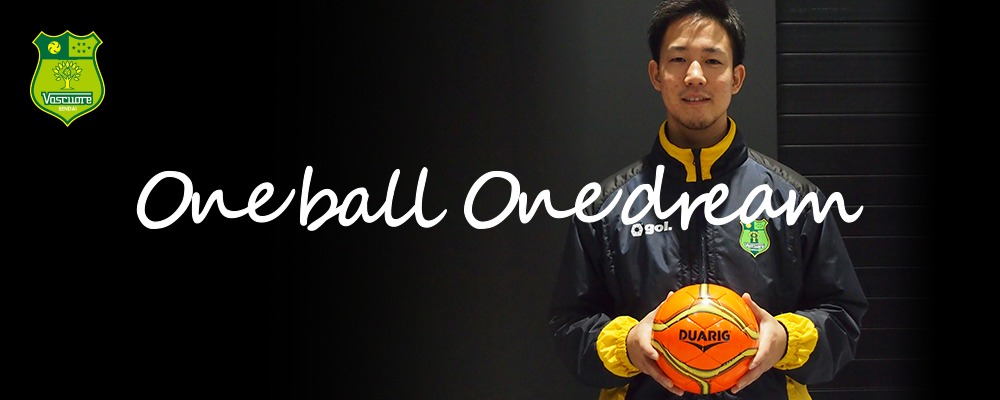 Oneball Onedream